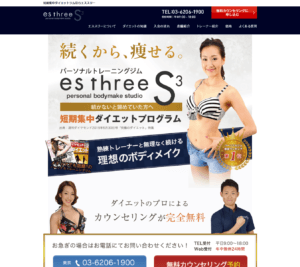 "<span class=""title"">es three(エススリー)中目黒店</span>"